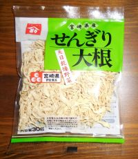 Dried_shredded_daikon