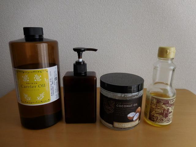 遮光瓶 アンバー(茶色) スプレー 50ml 【遮光 ガラス スプレー ボトル 容器 スプレーボトル